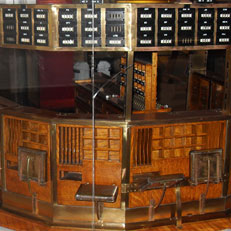 Model NYSE Trading Post